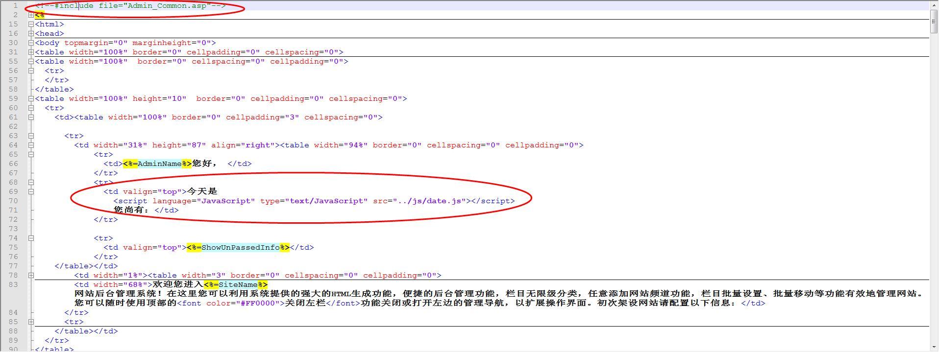源码引用了2个文件.jpg